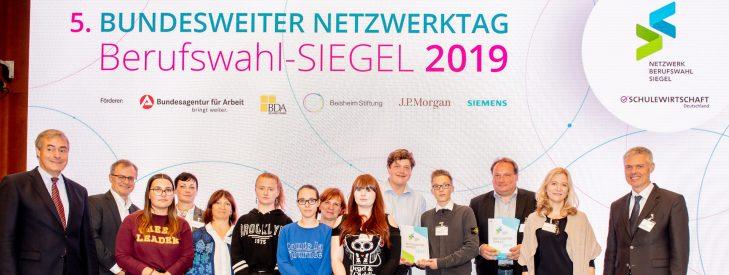 SIEGEL-Schulen im digitalen Zeitalter – Netzwerktag Berufswahl-SIEGEL am 24. September