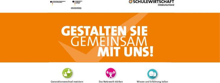 """Multiplikatoren-Workshop """"Zusammenarbeit zukunftsfähig gestalten""""- jetzt online!"""